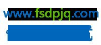 网站开发公司logo